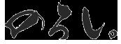 本所吾妻橋「のろし。」の公式サイト
